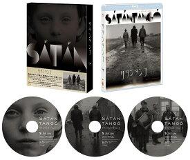 サタンタンゴ 【Blu-ray】 [ ヴィーグ・ミハーイ ]