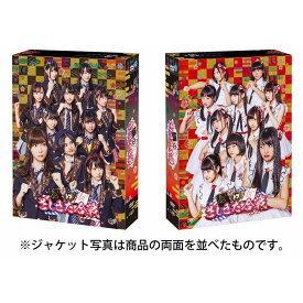 HKT48 vs NGT48 さしきた合戦 DVD-BOX(初回生産限定) [ HKT48 ]