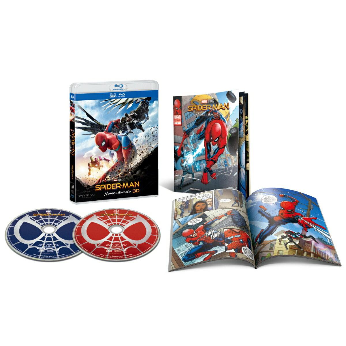 スパイダーマン:ホームカミング IN 3D(初回生産限定)【Blu-ray】 [ トム・ホランド ]