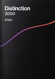 Distinction 2000 [ ATSU ]