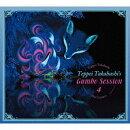 【予約】Teppei Takahashi's Gumbo Session 4