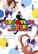 STARTING GATE! -ウマ娘プリティーダービーー(4)