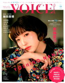 VOICE Channel(VOL.04)