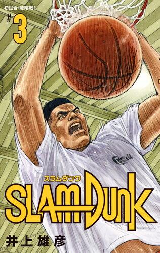 SLAM DUNK 新装再編版 3 (愛蔵版コミックス) [ 井上 雄彦 ]