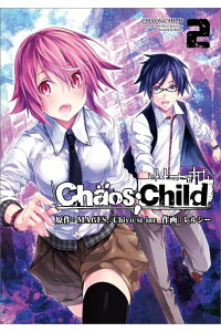 CHAOS;CHILD2[MAGES./Chiyost.inc.]