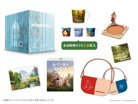ムーミン谷のなかまたち 豪華版Blu-ray-BOX(数量限定)【Blu-ray】 [ トーベ・ヤンソン ]