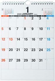 2020年版 1月始まり E63 エコカレンダー壁掛 高橋書店 A4