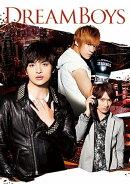 【予約】DREAM BOYS(DVD)