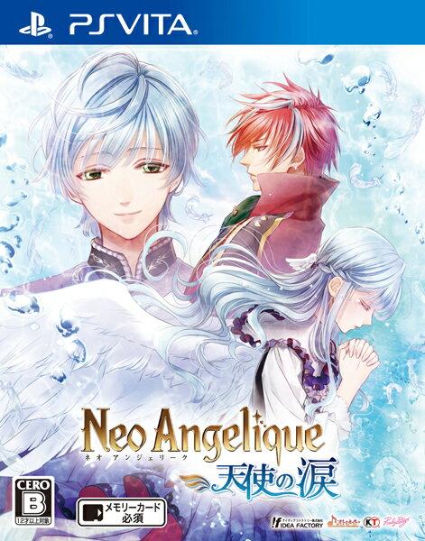ネオ アンジェリーク 天使の涙 通常版