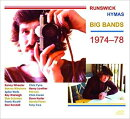 【輸入盤】Daryl Runswick & Tony Hymas Big Bands 1974-78
