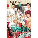 SLAM DUNK新装再編版(♯4) 初試合・陵南戦 2 (愛蔵版コミックス)