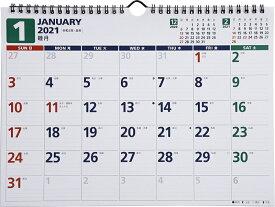 2021年版 1月始まりE64 エコカレンダー壁掛 高橋書店 A4サイズ (壁掛)