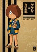 「ゲゲゲの鬼太郎」80's BD-BOX 下巻【Blu-ray】