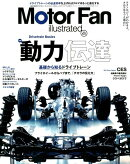 Motor Fan illustrated(Vol.137)
