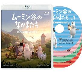ムーミン谷のなかまたち 通常版Blu-ray-BOX【Blu-ray】 [ タロン・エジャトン ]