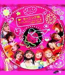 ライブレボリューション21春〜大阪城ホール最終日〜【Blu-ray】
