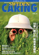 EXCELLENT SWEDEN CARING(VOL.21)