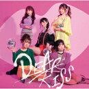 ダンスはキスのように、キスはダンスのように (初回限定盤A CD+DVD)【DEAR盤】