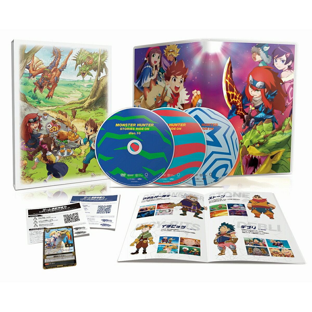 モンスターハンター ストーリーズ RIDE ON Blu-ray BOX Vol.4【Blu-ray】 [ 田村睦心 ]