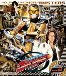 スーパー戦隊シリーズ::特命戦隊ゴーバスターズ VOL.4【Blu-ray】