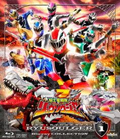 騎士竜戦隊リュウソウジャー Blu-ray COLLECTION1【Blu-ray】 [ 一ノ瀬颯 ]