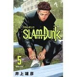 SLAM DUNK新装再編版(♯5) 宮城と三井 (愛蔵版コミックス)