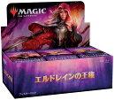 【予約】マジック:ザ・ギャザリング エルドレインの王権 ブースターパック 日本語版 【36パック入りBOX】