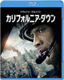 カリフォルニア・ダウン【Blu-ray】