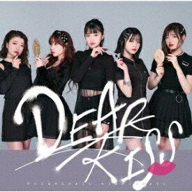 【楽天ブックス限定先着特典】ダンスはキスのように、キスはダンスのように (通常盤)【DK盤】(オリジナルステッカー(絵柄D)) [ DEAR KISS ]