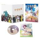 ひるね姫 〜知らないワタシの物語〜Blu-rayスタンダード・エディション【Blu-ray】 [ 高畑充希 ]