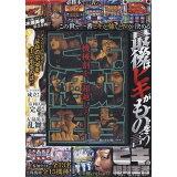 DVD>ヒキの絶対王者 (<DVD>)
