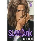 SLAM DUNK新装再編版(♯6) 湘北問題児軍団 (愛蔵版コミックス)