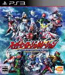 スーパーヒーロージェネレーション PS3版