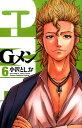 Gメン(6) [ 小沢としお ]