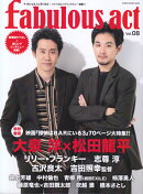 fabulous act(vol.08)