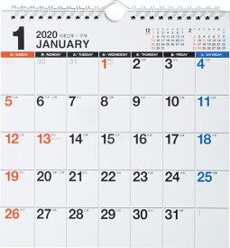 2020年版 1月始まり E66 エコカレンダー壁掛 高橋書店 A4変型