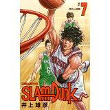 SLAM DUNK新装再編版(♯7) 湘北vs.翔陽 (愛蔵版コミックス)