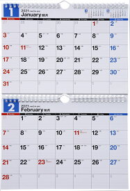 2021年版 1月始まりE91 エコカレンダー壁掛(2ヵ月一覧) 高橋書店 B5サイズ×2面 (壁掛)