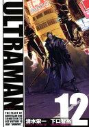 ULTRAMAN(12)
