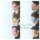 Vivid Days