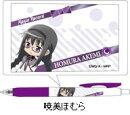 『マギアレコード 魔法少女まどか☆マギカ外伝』サラサボールペン/暁美ほむら