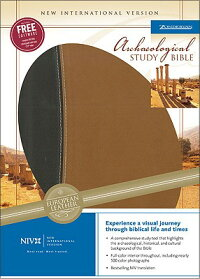 Archaeological_Study_Bible-NIV