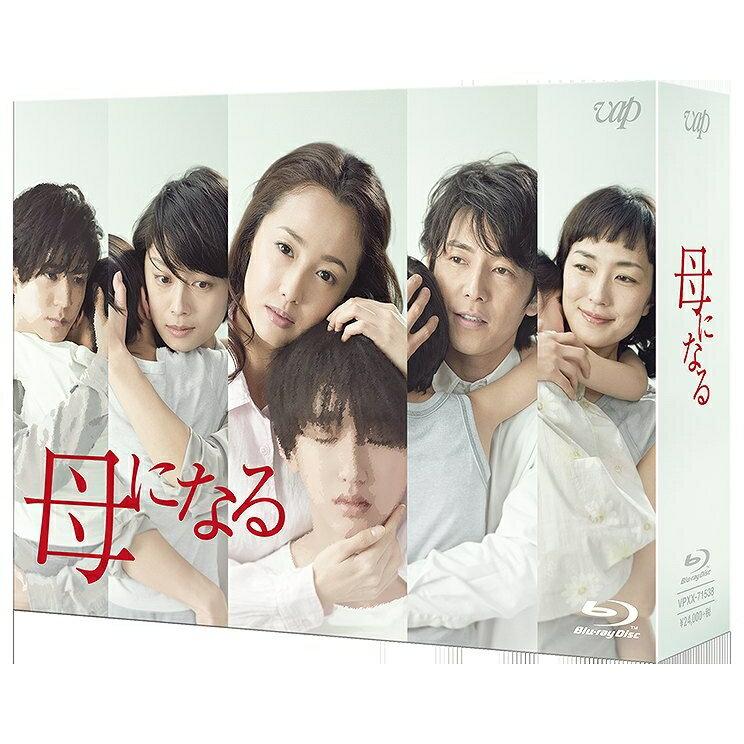 母になる Blu-ray BOX【Blu-ray】 [ 沢尻エリカ ]