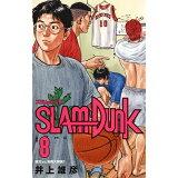 SLAM DUNK新装再編版(♯8) 湘北vs.海南大附属 1 (愛蔵版コミックス)