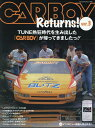 CARBOY Returns!(ver.3) TUNE熱狂時代を生み出した『CARBOY』が帰っ (ヤエスメディアムック)