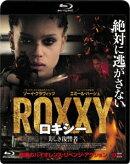 ロキシー 美しき復讐者【Blu-ray】