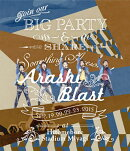 ARASHI BLAST in Miyagi【通常盤】【Blu-ray】
