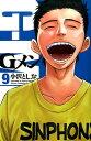 Gメン(9) (少年チャンピオンコミックス) [ 小沢としお ]