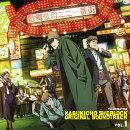 TVアニメ「歌舞伎町シャーロック」オリジナルサウンドトラック Vol.1