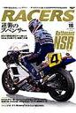 RACERS(Vol.16) ダブルタイトルに輝いた'85年型NSR500&RS250RW (SAN-EI MOOK)